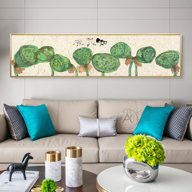 清新时尚卧室客厅装饰画横幅床头简约长条北欧沙发背景墙艺术墙画