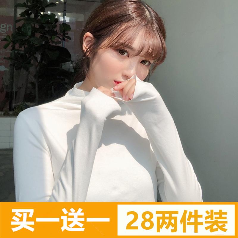 秋装修身百搭白色长袖t恤女学生韩版半高领加绒打底衫冬简约上衣