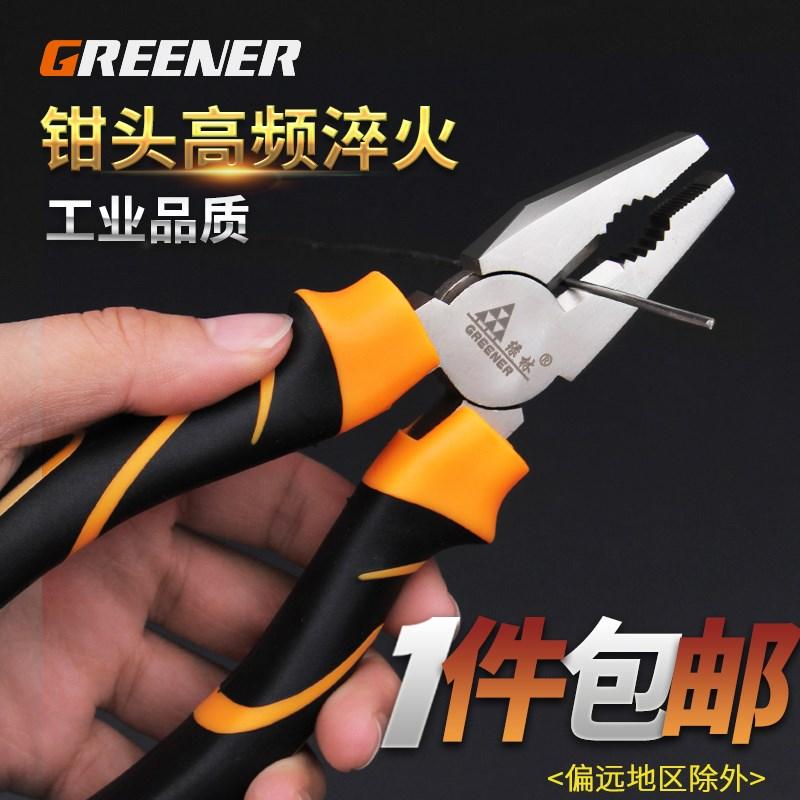 绿林老虎钳子钢丝钳 6/7/8寸省力老虎钳子多功能工业级手钳子工具