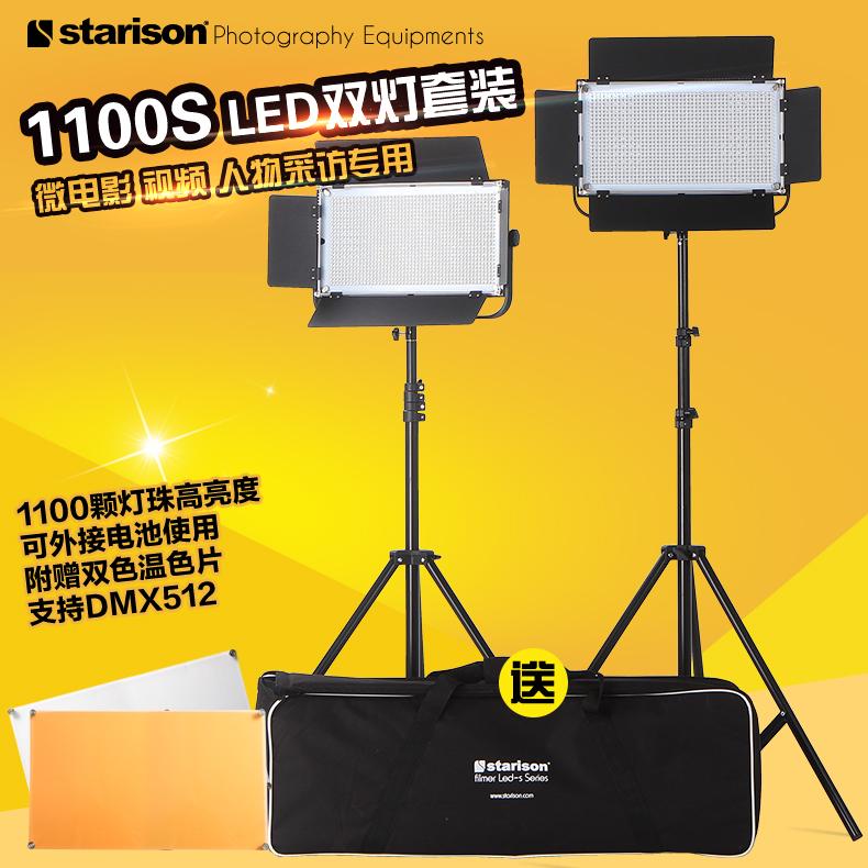 鑫威森LED1100S影视平板柔光灯摄像摄影灯光双色温视频微电影套装