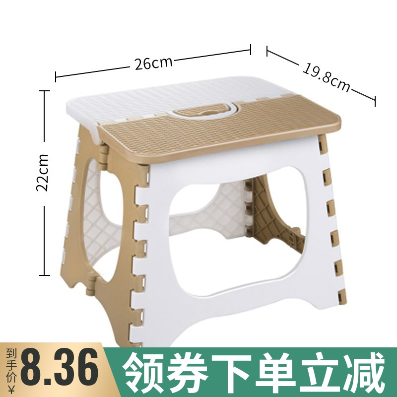 加厚塑料折叠凳便携折叠椅子 火车小凳子 成人家用马扎迷你小板凳