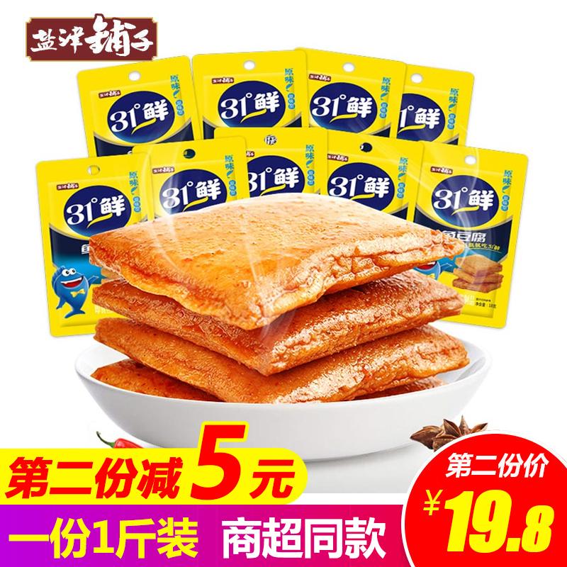 盐津 铺子 豆腐 麻辣 零食 小包装 豆腐干 散装 香辣
