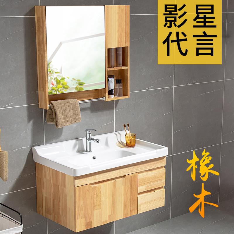 橡木浴室柜组合实木浴室柜洗脸盆洗手盆池洗面盆台盆卫生间洗漱台