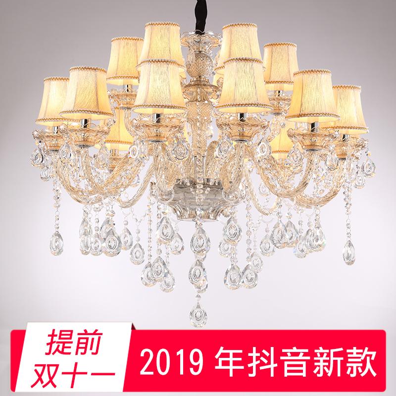 欧式吊灯水晶客厅灯简约现代大气家用餐厅灯卧室2018新款套餐灯具-鼎盛星阁灯饰