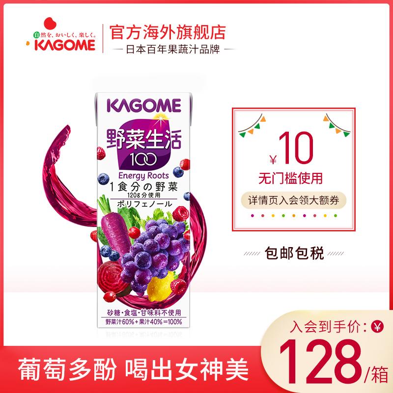 日本kagome可果美母婴多酚葡萄味营养低卡纯果蔬汁饮料无添加12瓶