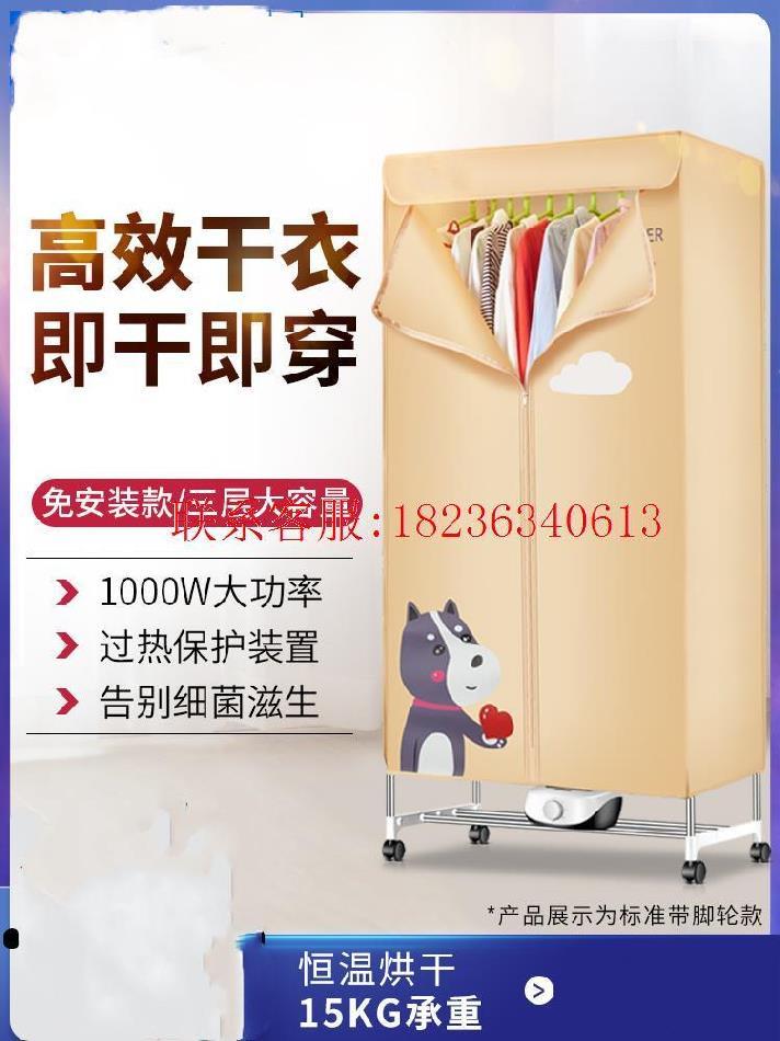。干衣机宿舍小型折叠圆形家用便携式悬挂布罩烘干机排气管大容量