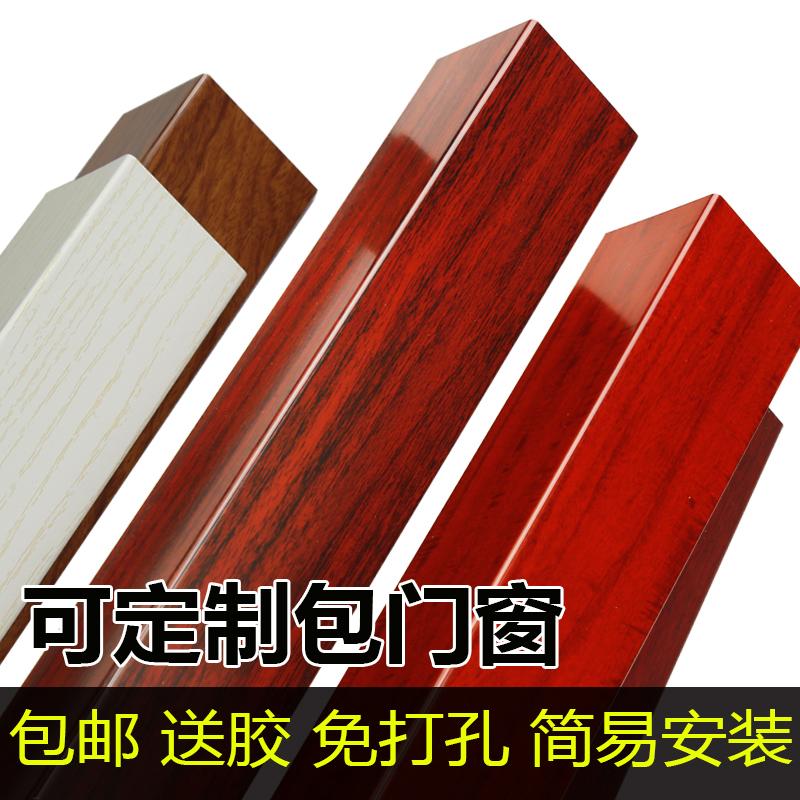 护角条护墙角保护实木塑免打孔瓷砖护角墙角装饰阳角包边防撞客厅