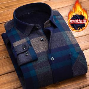 Plus velvet men's warm shirt men's thick winter plaid long-sleeved casual plus velvet middle-aged men's shirt inch shirt large size
