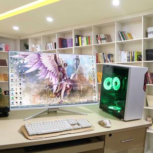 电脑台式全套高配电竞游戏型组装机高端家用水冷i7吃鸡直播主机