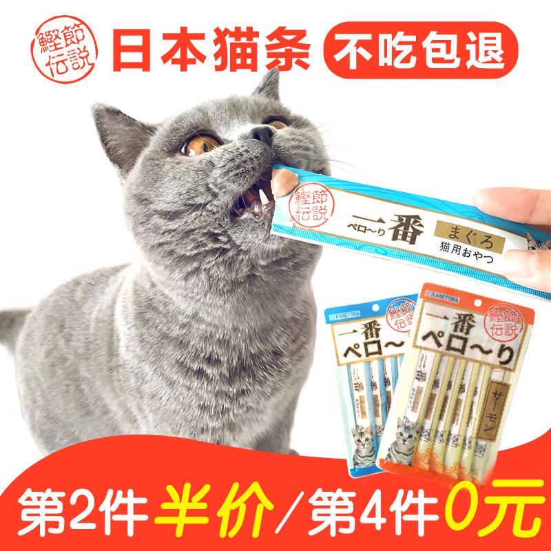 猫咪零食日本鲣节传说一番猫条营养增肥幼猫罐头妙鲜湿粮包15gX6