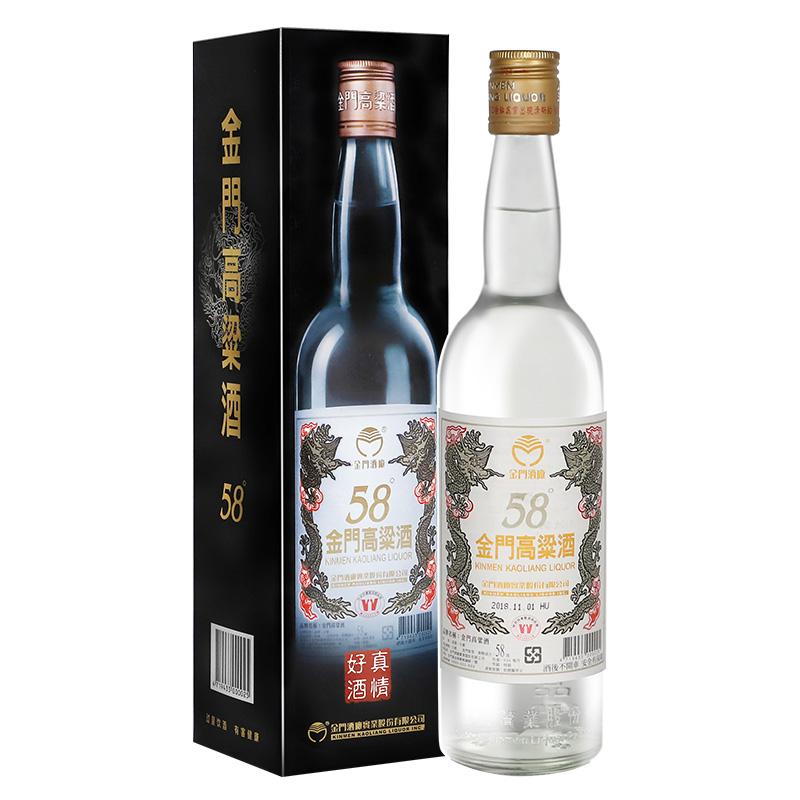 台湾金门高粱酒58度白金龙600ml 国产固态发酵纯粮食白酒金门高粱