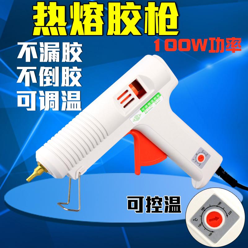 HB-802焊宝牌100w多用途实用调温胶枪100-220度调温调温热熔胶枪