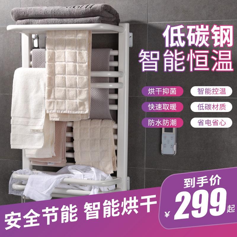 电热 毛巾架 浴室 毛巾 烘干 卫生间 置物架 浴巾 加热 家用 智能 恒温