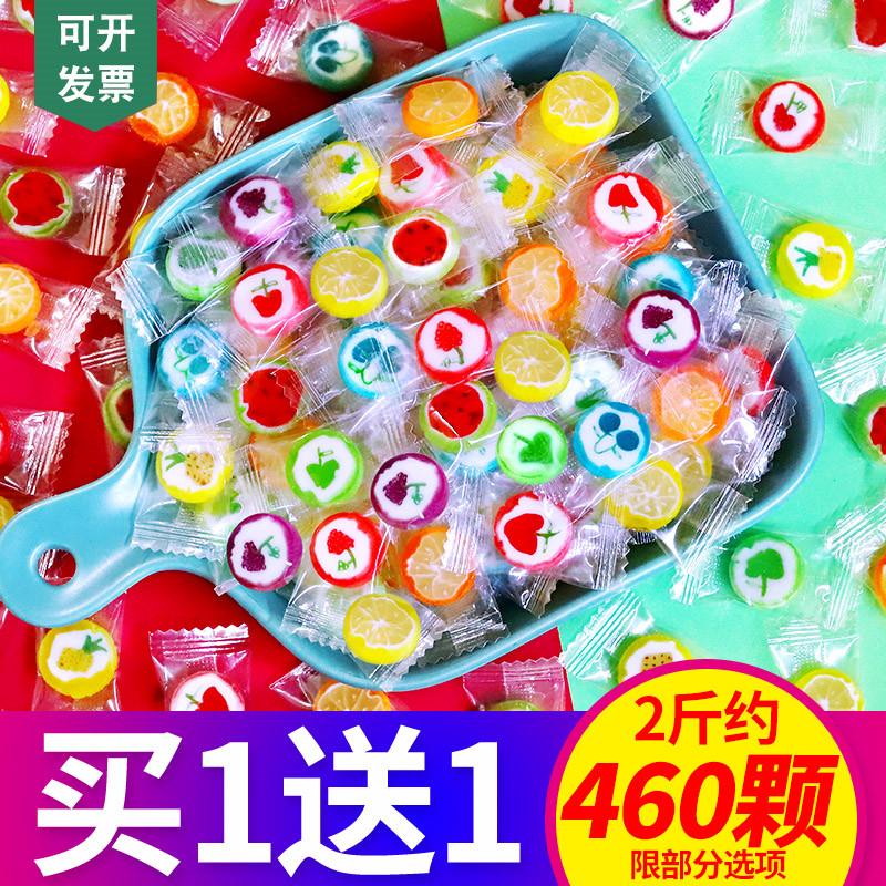 糖果散装创意网红切片糖果混合水果味少女心高颜值小零食硬糖喜糖