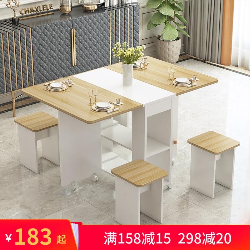 点击查看商品:折叠餐桌家用小户型可移动伸缩长方形简易多功能桌椅组合吃饭桌子