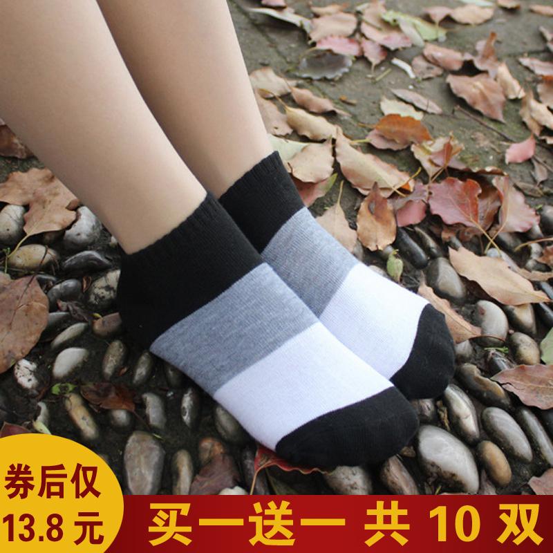 袜子女夏秋季短袜薄款常规船袜棉袜防滑低帮四季女袜纯色吸汗防臭