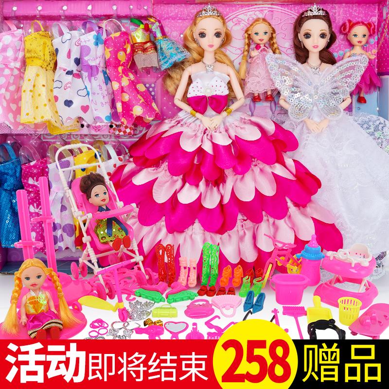芭比娃娃设计搭配换装礼盒芭比娃娃玩具套装女孩公主玩偶儿童礼物