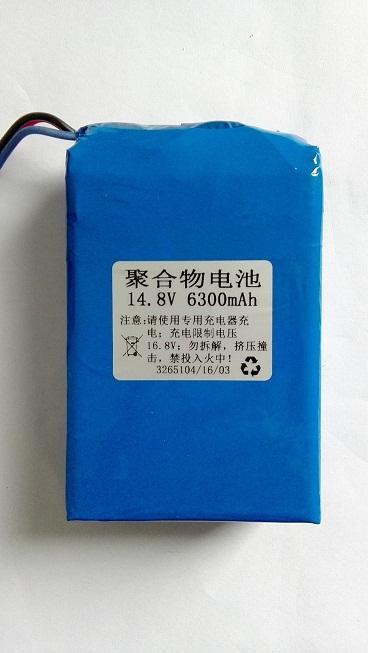 4串16.8V智能电池6300mAH加固笔记本工业电脑移动电源14.8V聚合物