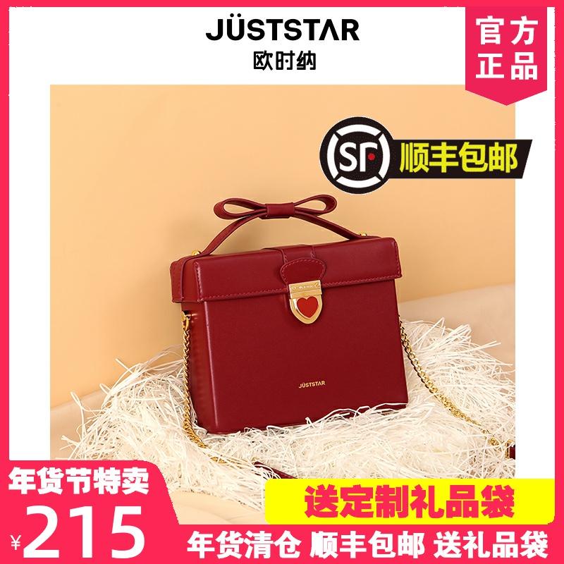 欧时纳包包女2020新款潮韩版高级洋气圣诞限定女士时尚箱型手提包