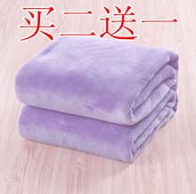 法莱绒毛毯床单法兰绒休闲毯沙yu11毯毛巾ka绒毯子盖毯包邮
