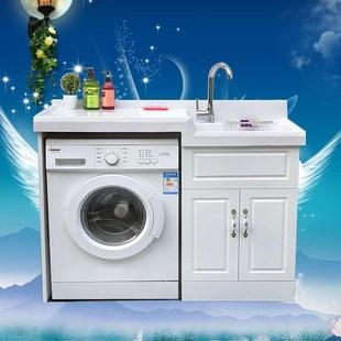 欧式实木洗衣机柜阳台柜滚筒高低盆浴室柜组合伴侣连体柜带搓衣板