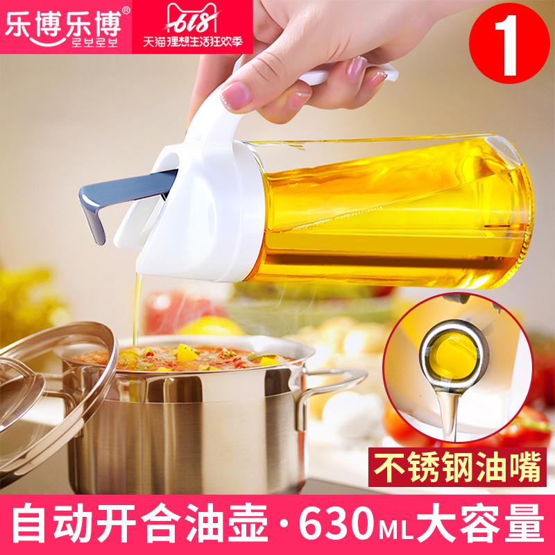 自动开合日式油壶装酱油醋油瓶玻璃防漏家用厨房油罐透明厨房用品