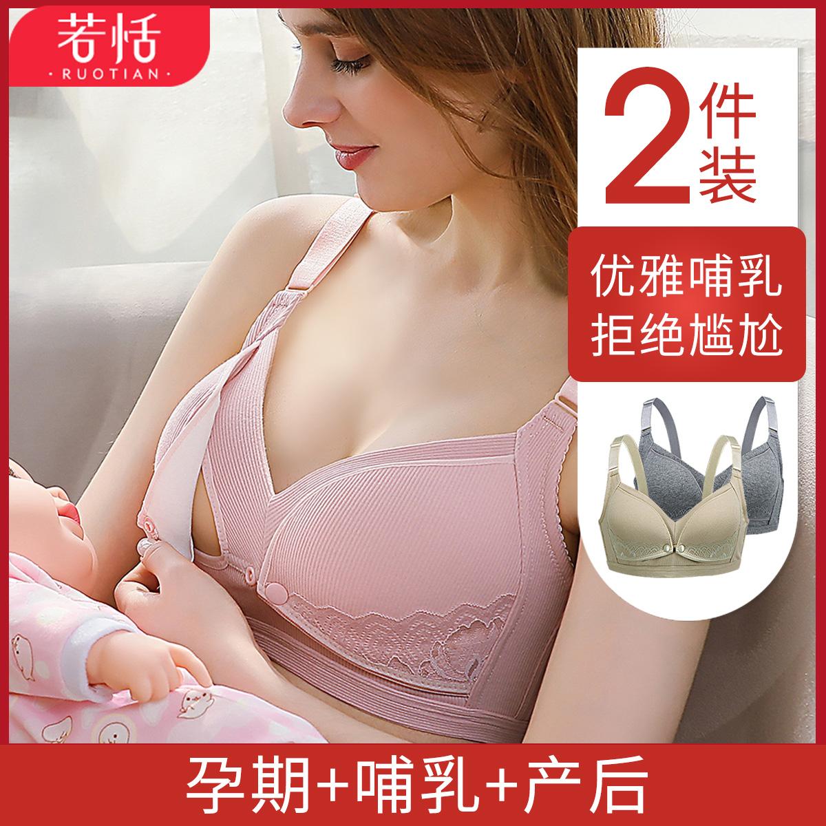 哺乳内衣女孕妇文胸聚拢防下垂怀孕期超薄款喂奶胸罩纯棉产后夏季