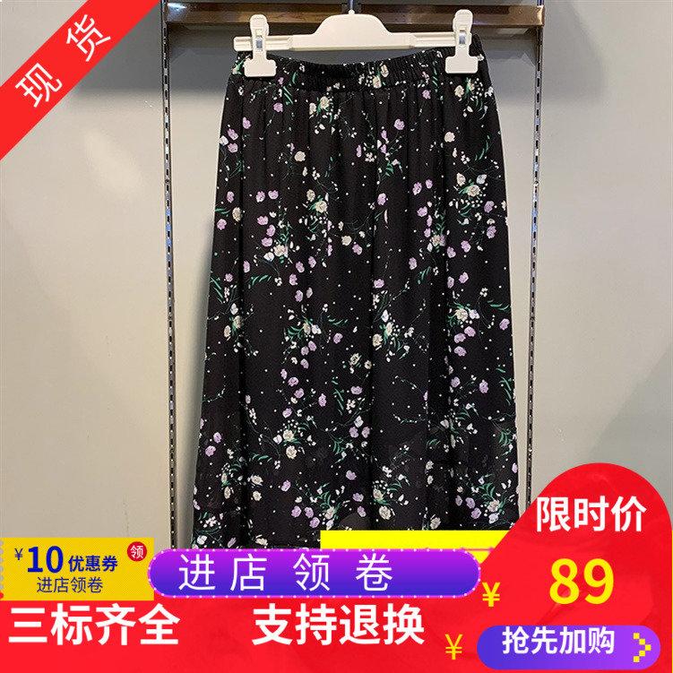 拉夏贝尔半身裙女2019夏装新款雪纺不规者中长款碎花裙子30092356