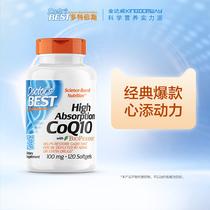 Doctor's Best金达威辅酶Q10软胶囊美国原装coq10心脏120粒