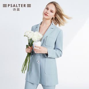 影儿诗篇女装2019秋季新款气质西装领系带修身休闲OL女外套