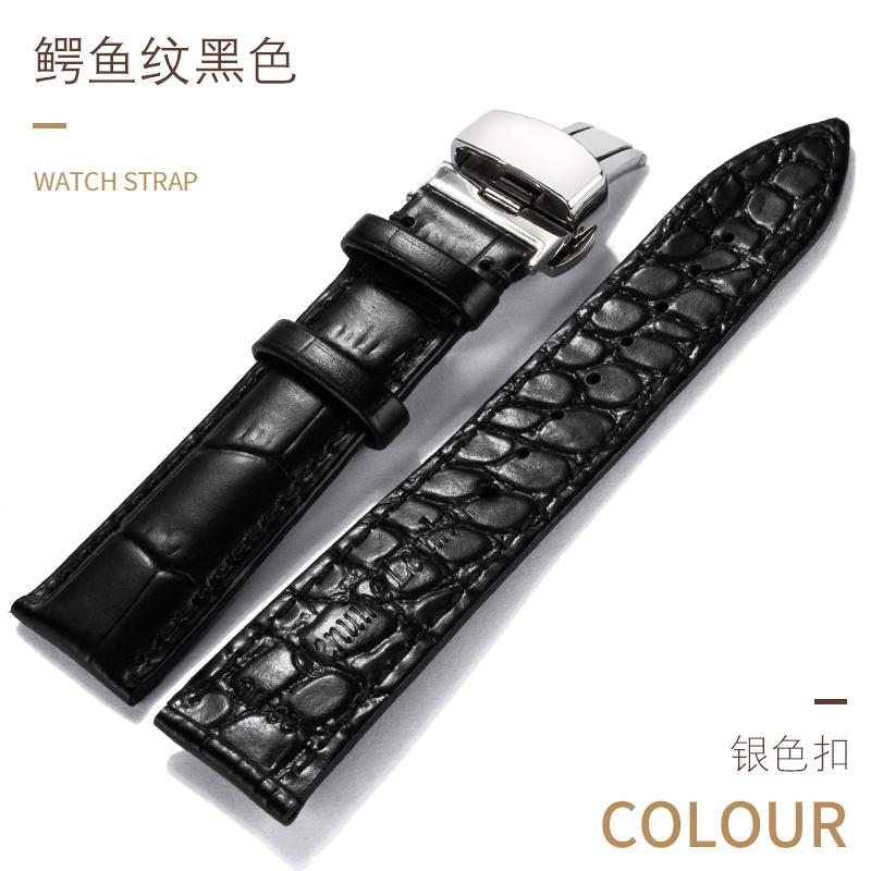 日日琪头层鳄鱼纹真皮手表带男女蝴蝶双按折叠扣代用华为天梭配件