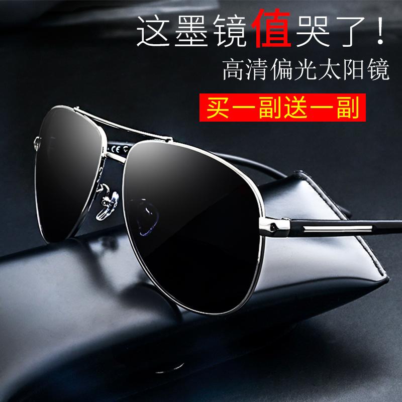 正品牌绅士暴龙2019男士偏光太阳镜新款防紫外线眼镜长脸圆脸墨镜