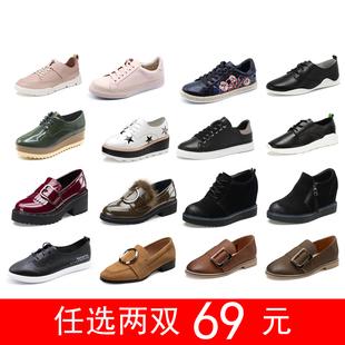 josiny/卓诗尼春秋季新款女鞋子女单鞋高跟粗跟小白鞋运动板鞋潮