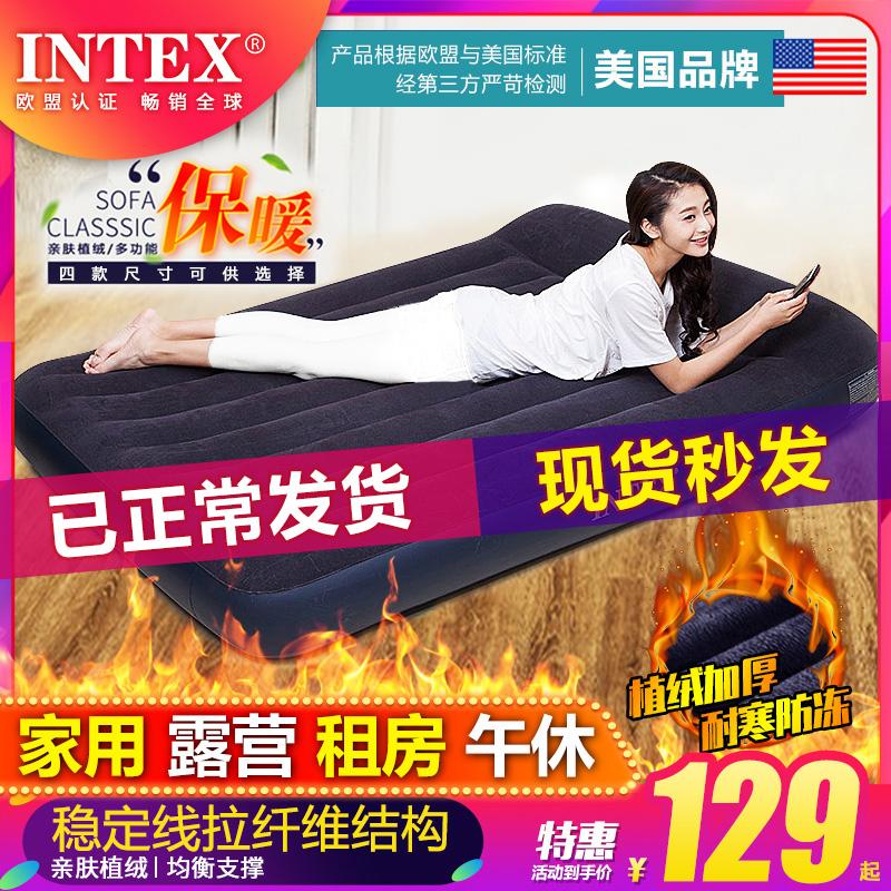 INTEX充气床垫家用双人加厚气垫床单人户外便携式冲气帐篷折叠床