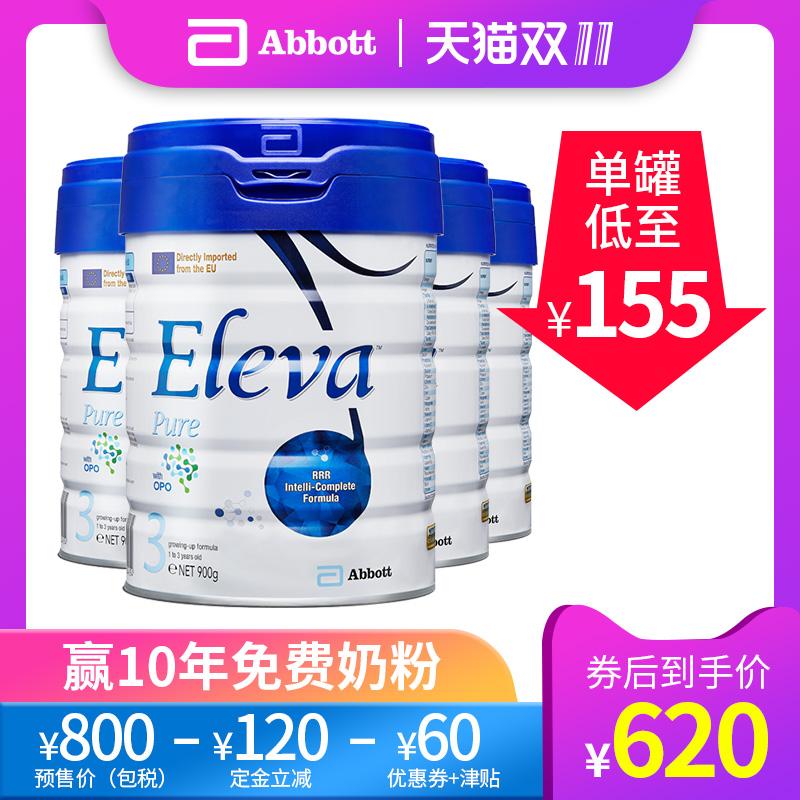 【预售】雅培Abbott Eleva港版菁智纯净幼儿助长奶粉3段900g4罐装