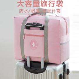 孕妇待产包袋子入院大容量短途旅行收纳整理袋行李包手提拉杆包女