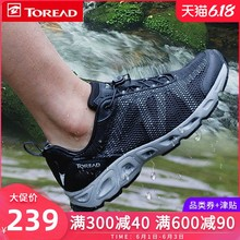 Pathfinder's tracing shoes men's outdoor shuoxi fast dry amphibious fishing summer antiskid light female diving wading shoes