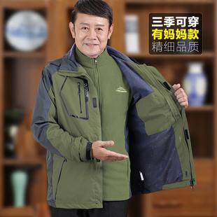 中老年冲锋衣男加绒加厚老人棉衣老年男士厚棉袄爸爸冬装绒外套冬