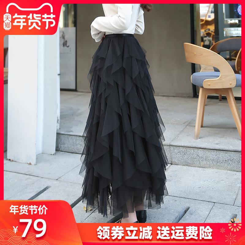 高腰a字蛋糕裙半身裙女秋冬2019新款不规则很仙的网纱纱裙中长款