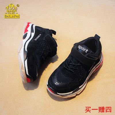 2018冬季加绒新品亲子运动鞋男童韩版跑步鞋女童棉鞋老爹鞋儿童款 拍下59元包邮