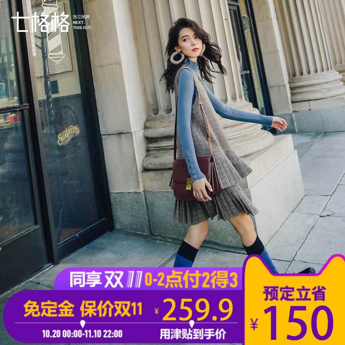 七格格连衣裙格子套装秋装女2018新款复古港味学生时尚裙子两件套