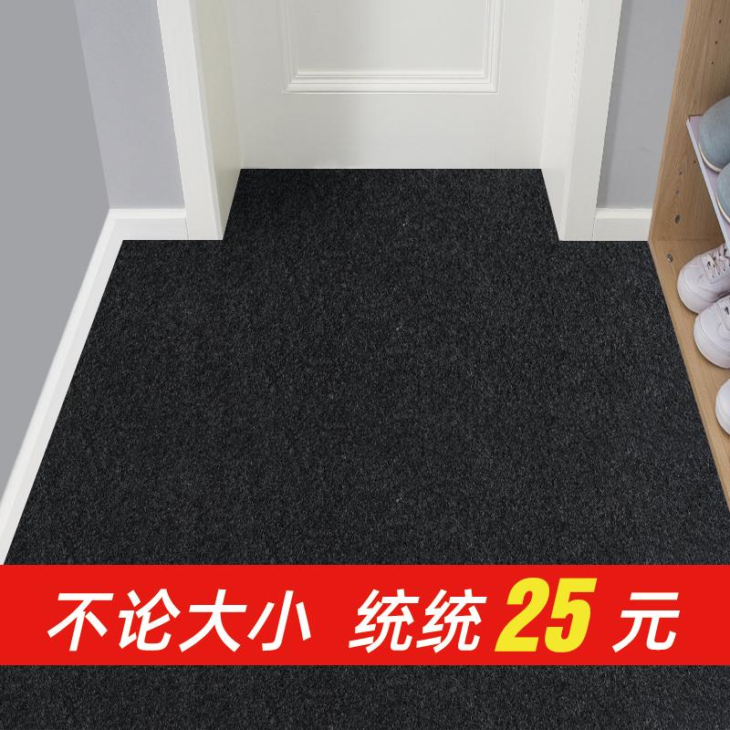 入户门地垫门垫脚垫进门家用防滑吸水门厅门口耐脏可裁剪地毯卧室