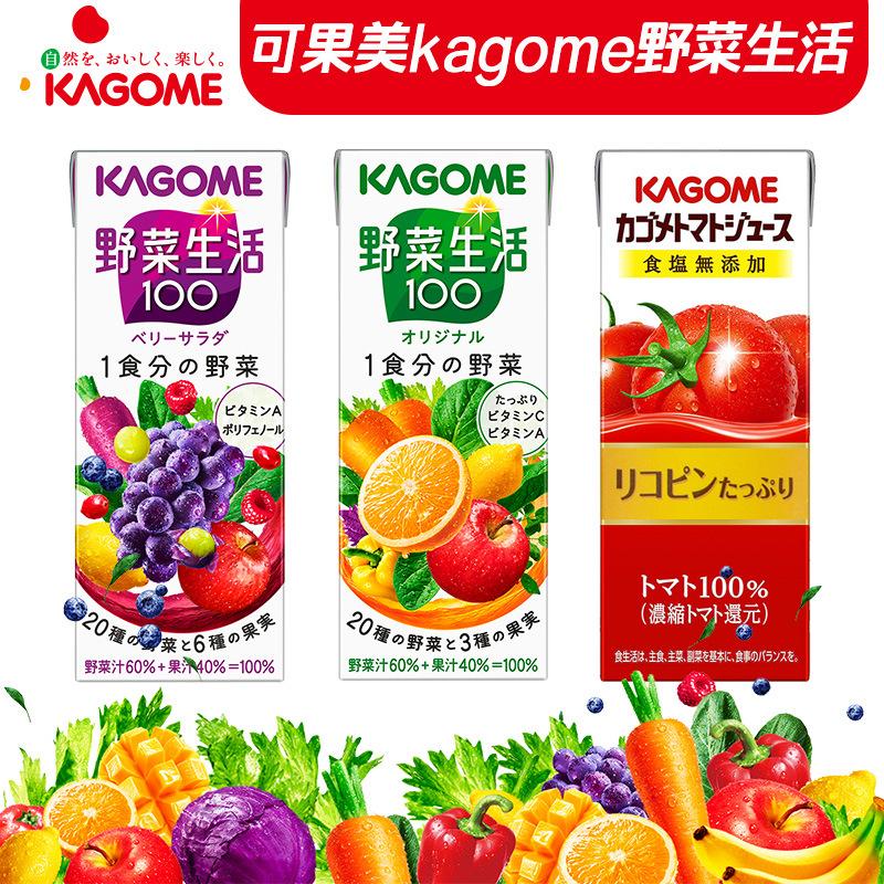 可果美野菜生活100日本进口饮料Kagome番茄葡萄蔬菜纯果蔬汁无添