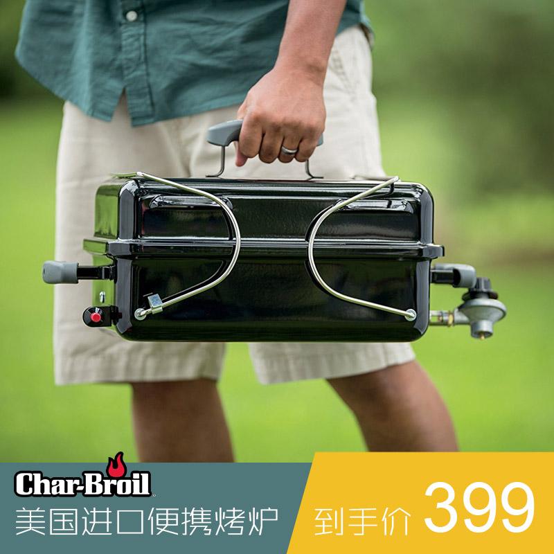 美国charbroil进口折叠便携式燃气烧烤炉家用烤架户外野营烤肉炉