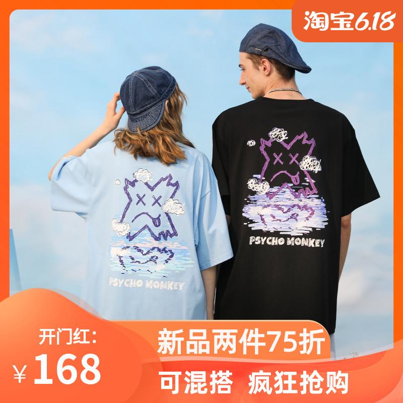 PCMY海面叉叉人短袖2020夏新款ins街头风T恤潮牌印花男女宽松体恤图片
