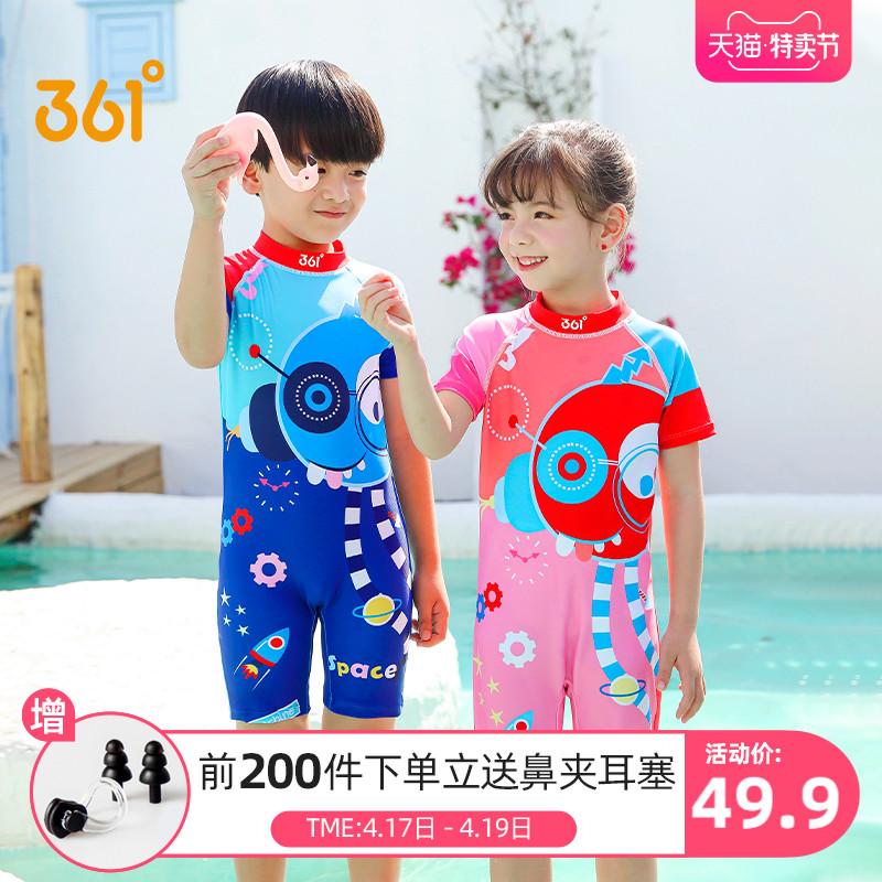 361度儿童泳衣男女童连体防晒小童中大童泳裤2021新款宝宝游泳衣