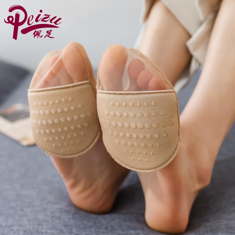 夏季点胶防滑高跟鞋隐形袜浅口船袜子女防磨半码脚垫前掌半截袜套