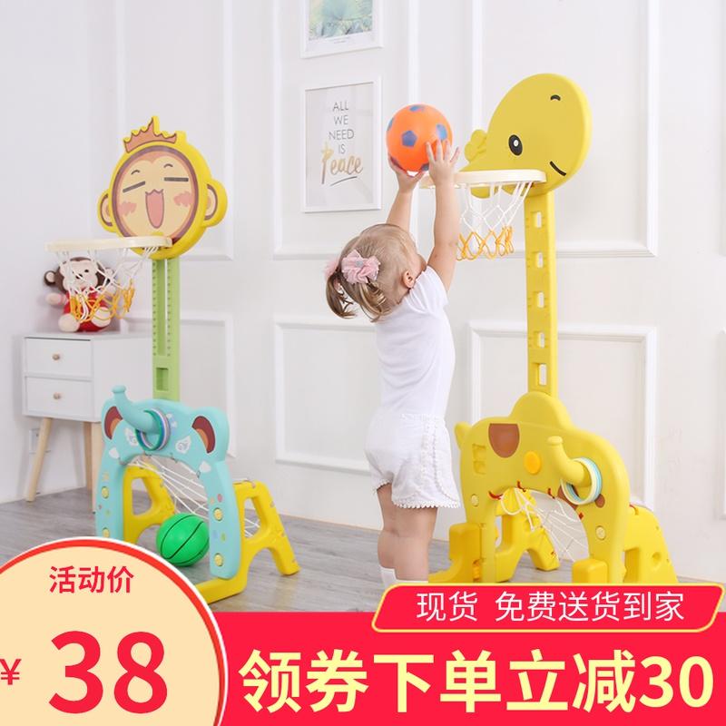 儿童篮球架室内可升降篮球框1-2-3周岁宝宝家用男孩球类投篮玩具