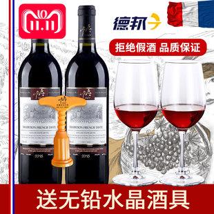 红酒干红葡萄酒 露琪干红法国进口干红葡萄酒 红酒进口原装原汁