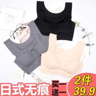 日本 女无钢圈聚拢防下垂裹胸运